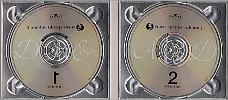 CD Tray MSV2